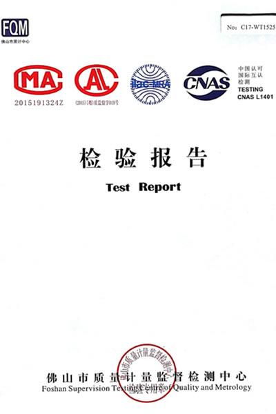(三大)玻镁质检2017