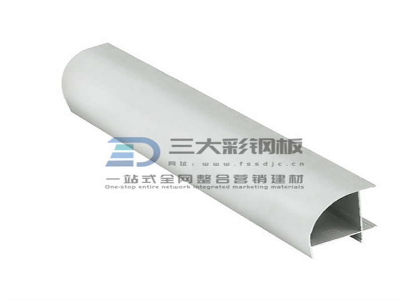 净化铝材-外圆弧铝件-彩钢夹芯板安装配件